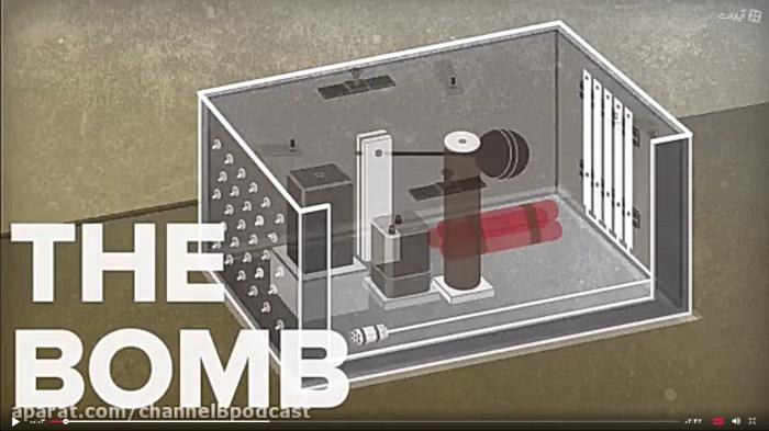 بمب بیگ جان چهطور کارمیکرد؟
