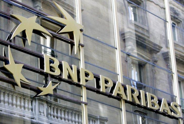 نقش یک بانک فرانسوی در نسلکشیرواندا